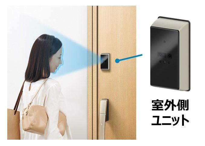 業界初の「顔認証キー」をラインアップ、専⽤アプリでスマートフォンも鍵になる「新スマートドア」 発売/YKK AP