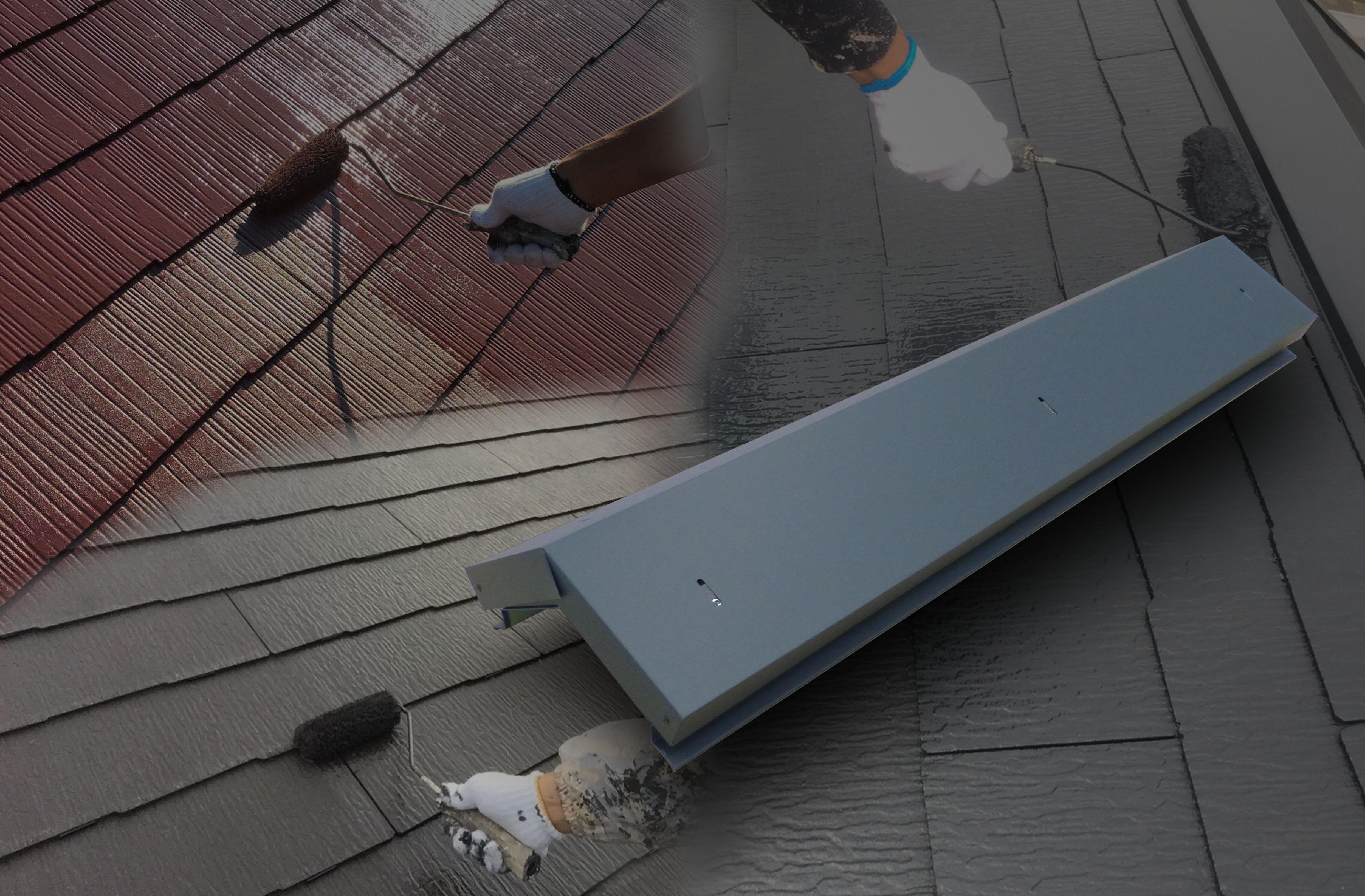 業界初のリフォーム専用棟換気!塗装リフォームに換気機能をプラス提案。/トーコー