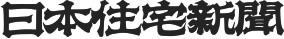 コントラクト・商業施設向け見本帳発刊/サンゲツ