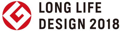 2018年度のグッドデザイン賞発表(日本デザイン振興会)