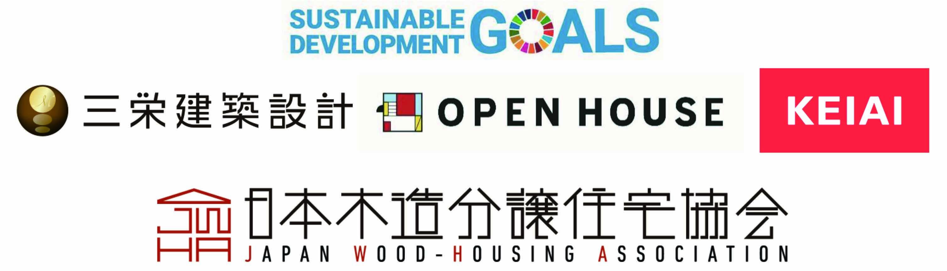 日本木造分譲住宅協会設立/「木造分譲住宅」で「脱炭素」を目指す