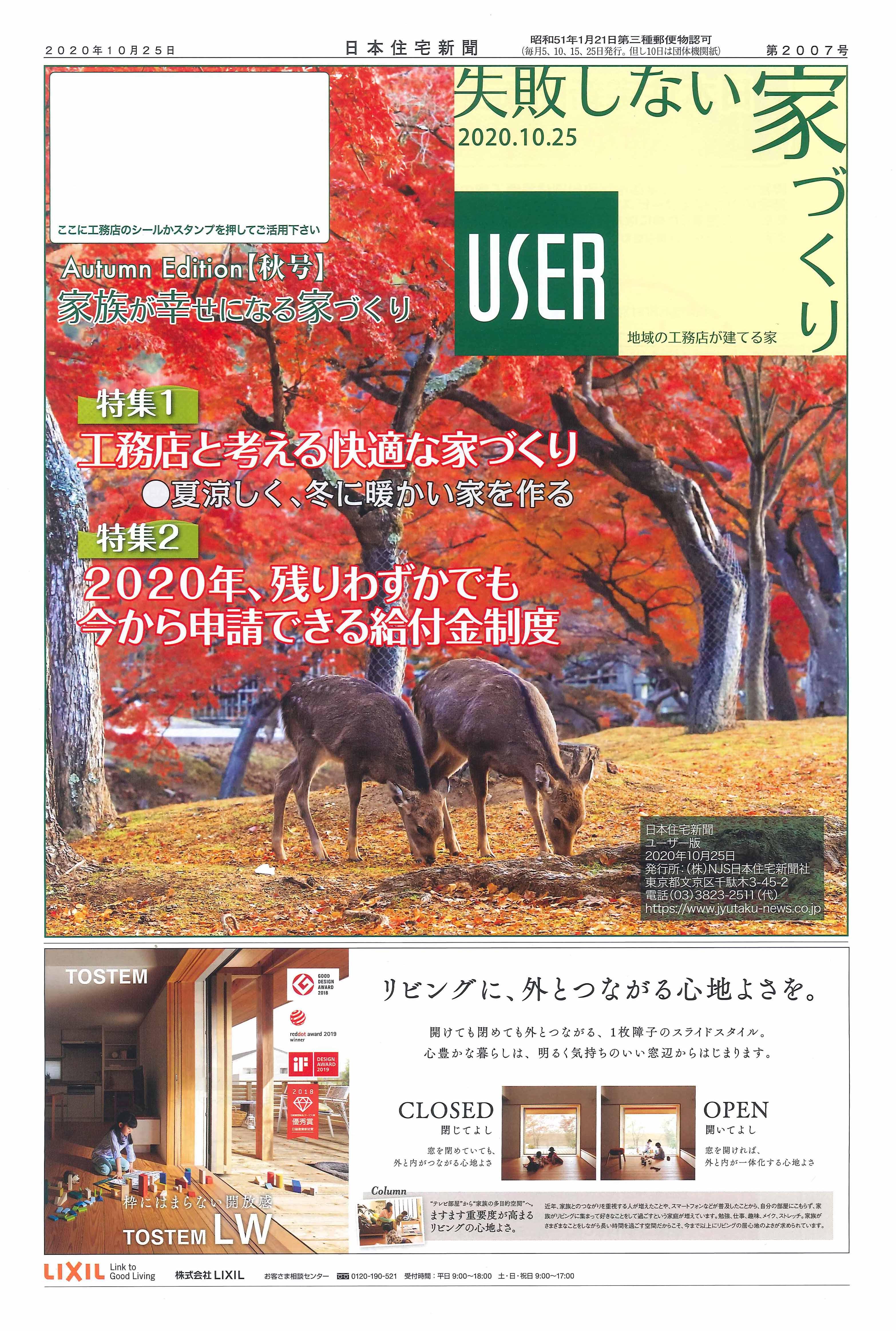 user_hyoushi.jpg